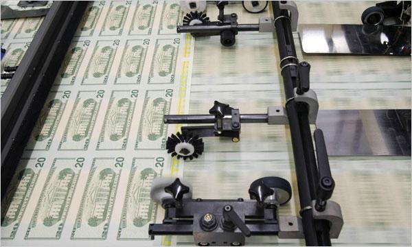 Money state printing money