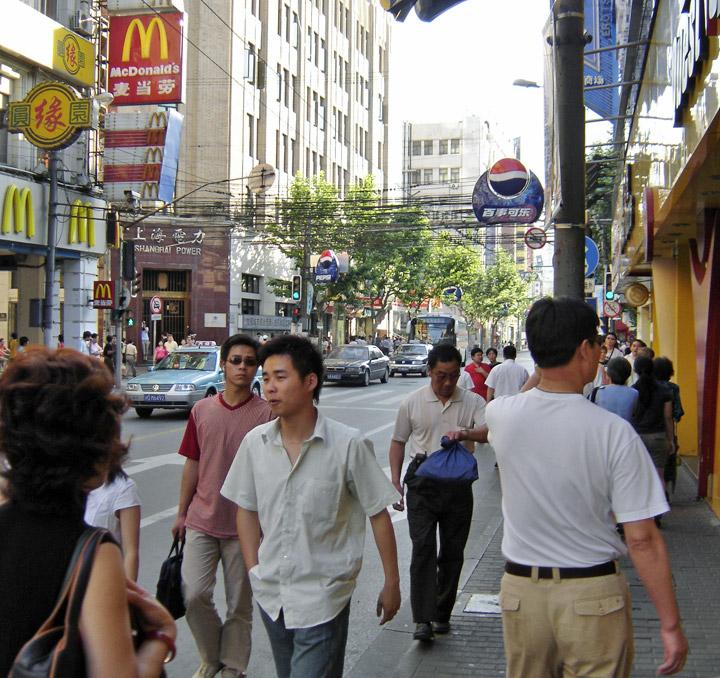 Shanghai, circa 2012