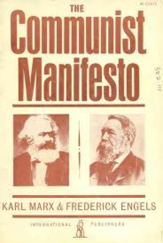 One of the original book covers. Frederick Engels (1820-1895) co-authored the book with Karl Marx (1818-1883).