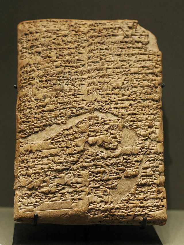 Portions of the Code of Hammurabi on a clay tablet, on display at the Louvre in Paris.