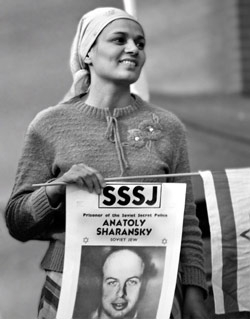 Avital Sharansky campaigning for freedom of her husband.