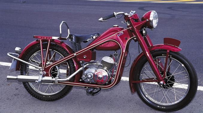 Honda Motor Company first motorcycle (1949)